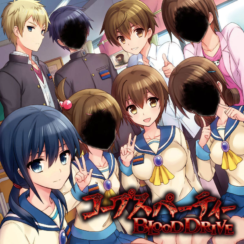 Corpse Party Blood Drive 2015 Box Cover Art Mobygames