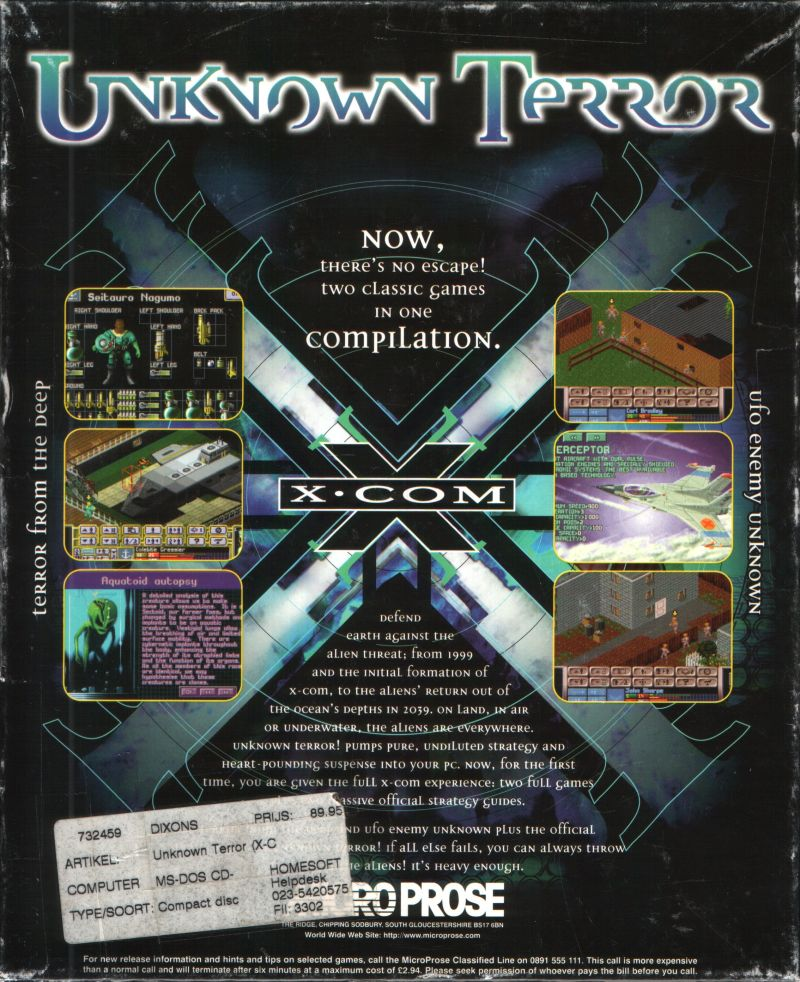 X-COM: Unknown Terror DOS Back Cover