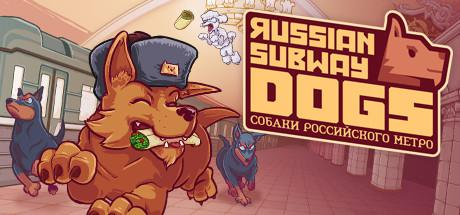 Russian Subway Dogs Linux Front Cover 1st version