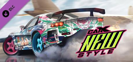 CarX Drift Racing Online: New Style