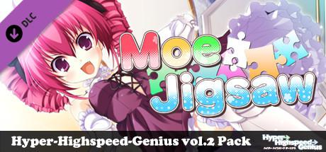 Moe Jigsaw: Hyper-Highspeed-Genius vol.2 Pack Windows Front Cover