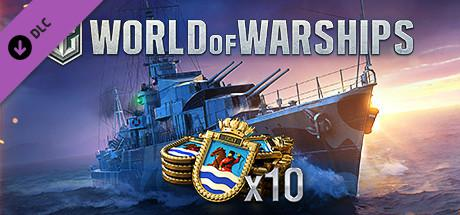 World of Warships: 10 Guineas