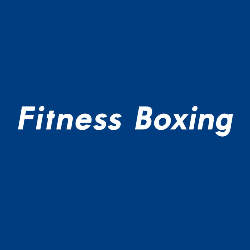 Fitness Boxing Nintendo Switch Front Cover 1st version