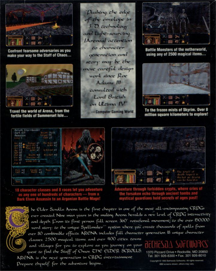 The Elder Scrolls: Arena DOS Back Cover