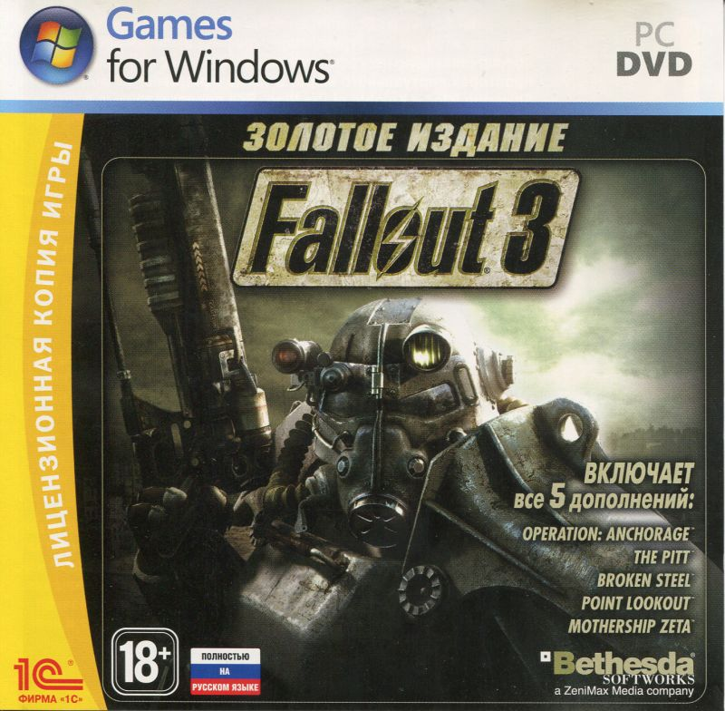 Fallout 3: Game of the Year Edition (2009) Windows box cover