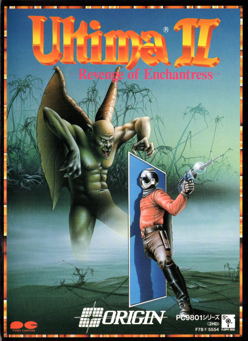 Ultima II: The Revenge of the Enchantress... PC-98 Front Cover