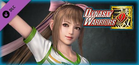 Dynasty Warriors 9: Bao Sanniang (Cheerleaders Costume)