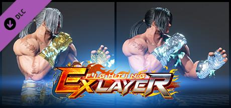 Fighting EX Layer: Color Gold/Silver: Kairi