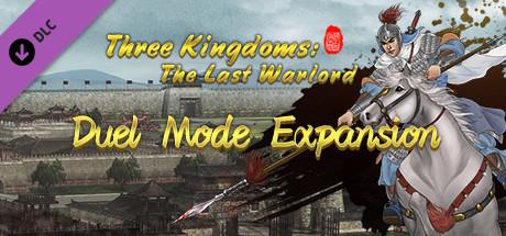 Three Kingdoms: The Last Warlord - Duel Mode Expansion