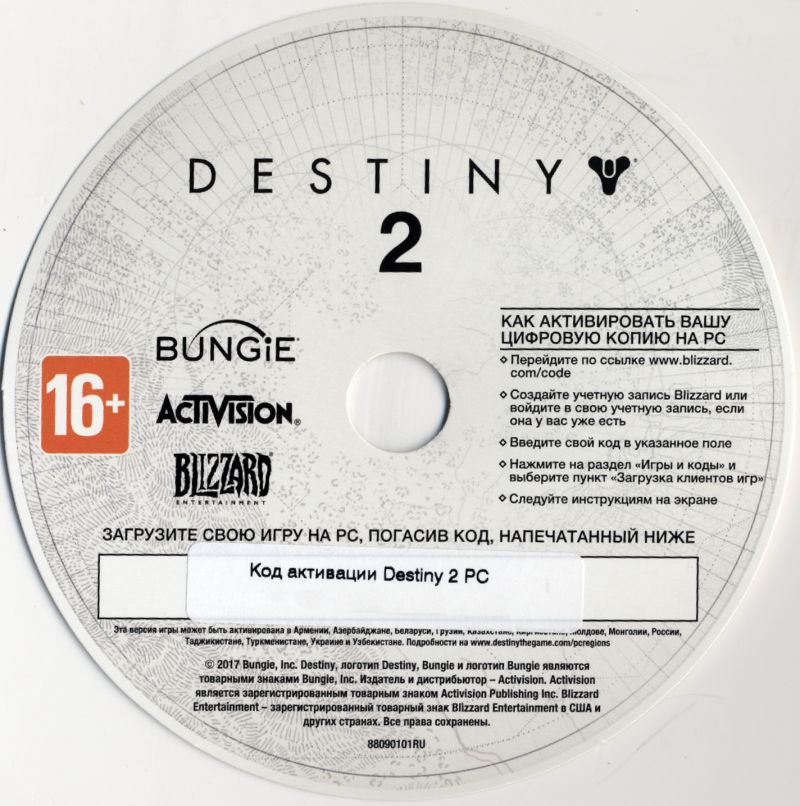Destiny 2 (2017) PlayStation 4 box cover art - MobyGames