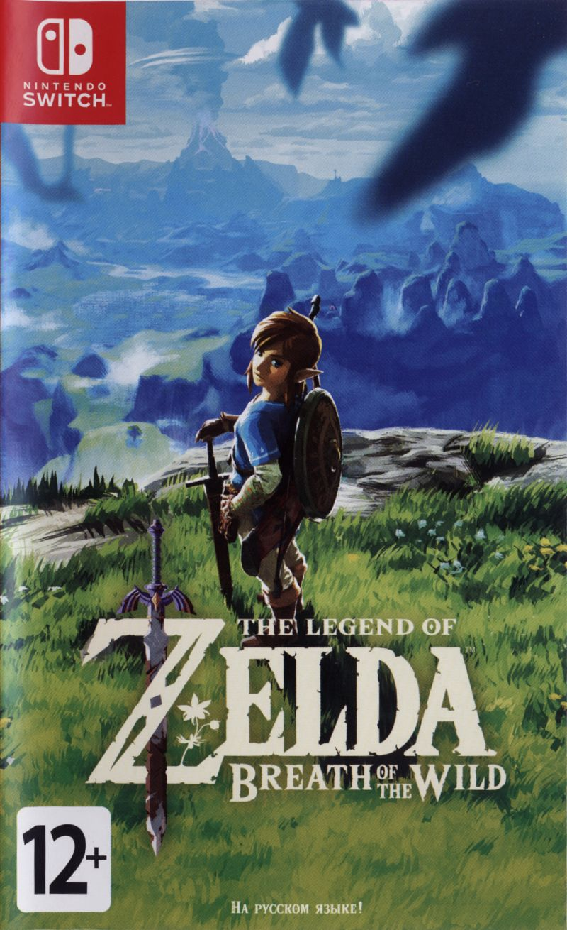 The Legend of Zelda: Breath of the Wild Nintendo Switch Front Cover