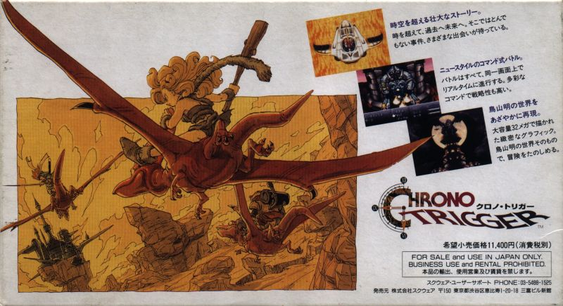 Chrono Trigger SNES Back Cover