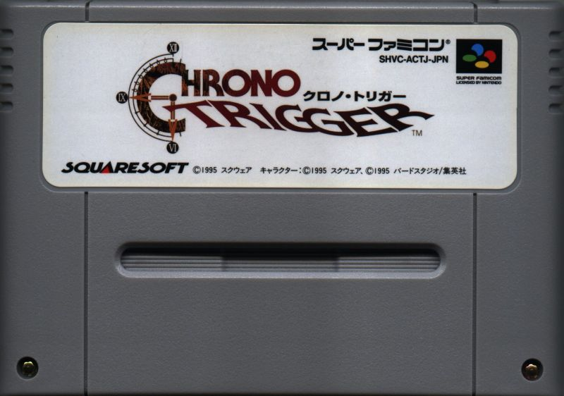 Chrono Trigger SNES Media