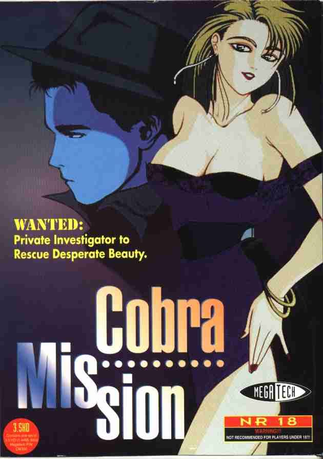 Cobra Mission DOS Front Cover