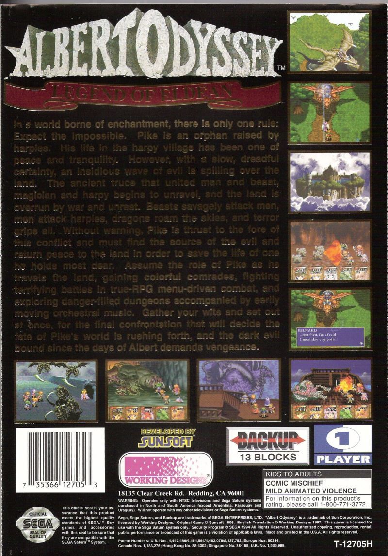 Albert Odyssey: Legend of Eldean SEGA Saturn Back Cover