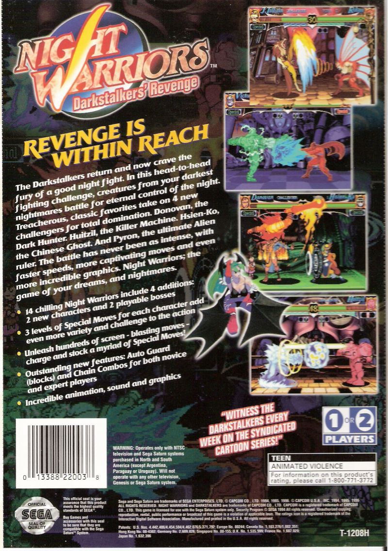 Night Warriors: Darkstalkers' Revenge SEGA Saturn Back Cover