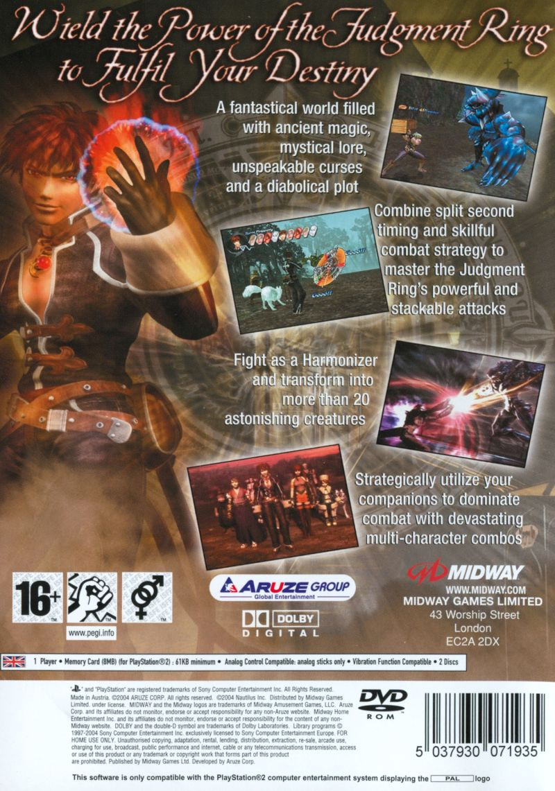 Shadow Hearts: Covenant (2004) PlayStation 2 box cover art