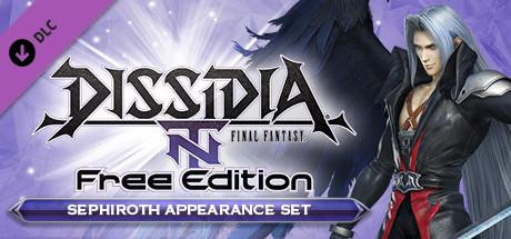 Dissidia: Final Fantasy NT Free Edition - Sephiroth Appearance Set Windows Front Cover