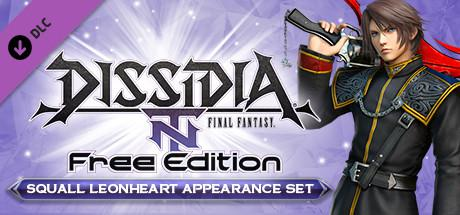 Dissidia: Final Fantasy NT Free Edition - Squall Leonhart Appearance Set Windows Front Cover
