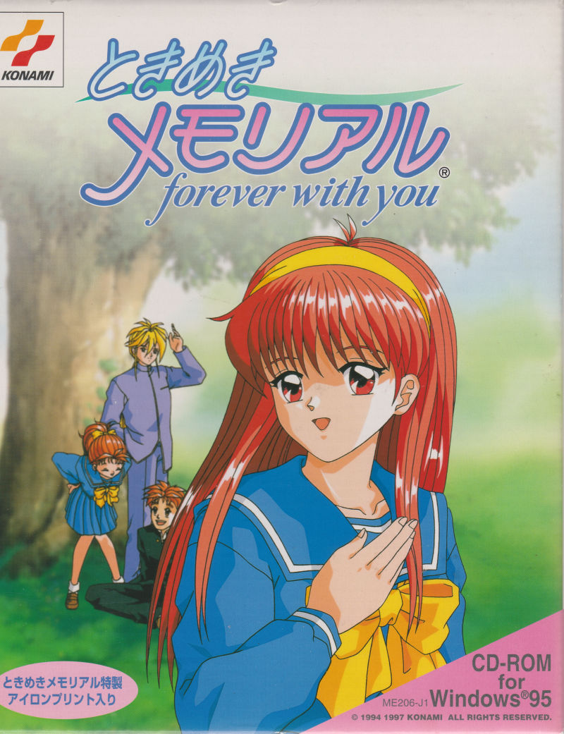 Tokimeki Memorial Forever With You For Windows 1997 Mobygames