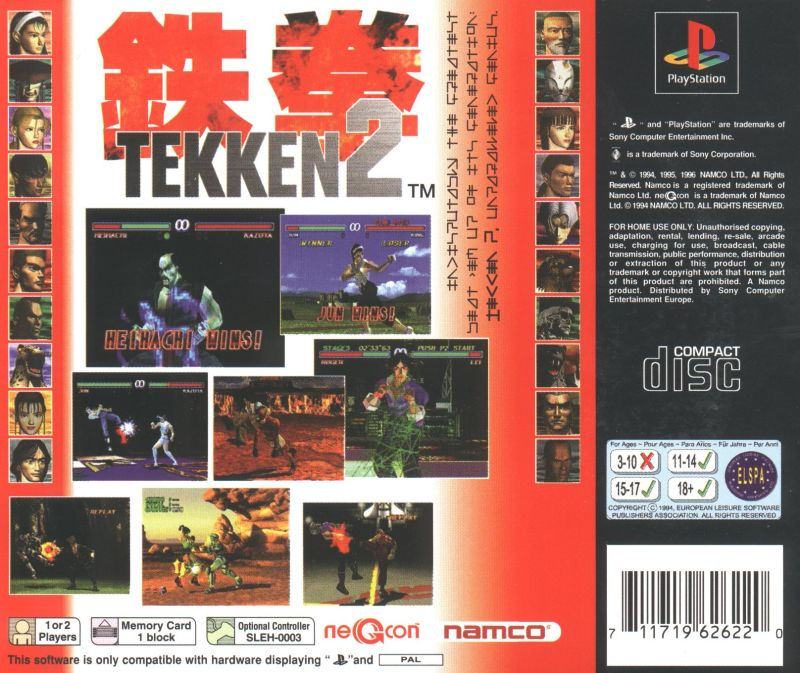 Tekken 2 PlayStation Back Cover