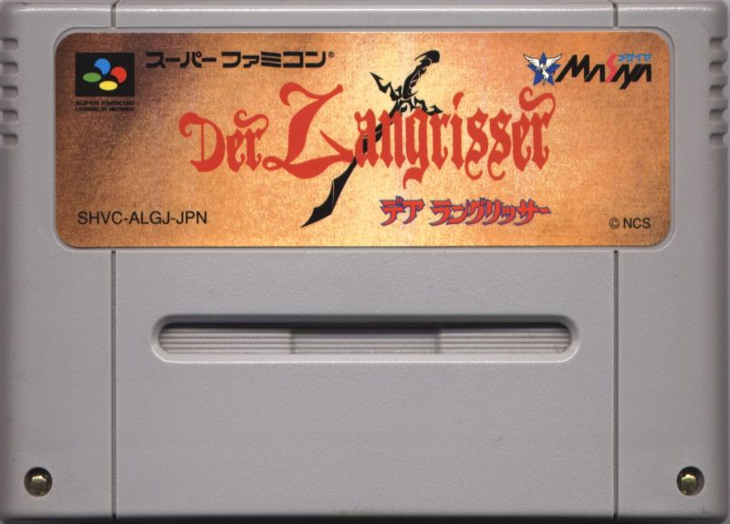 Der Langrisser SNES Media