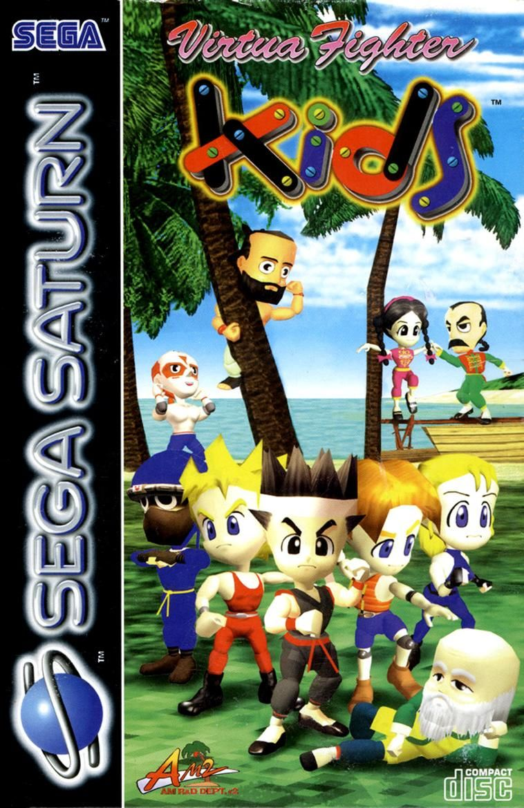 Virtua Fighter Kids SEGA Saturn Front Cover