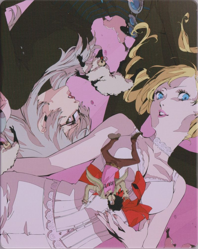 Catherine Full Body Heart S Desire Premium Edition 2019 Playstation 4 Box Cover Art Mobygames