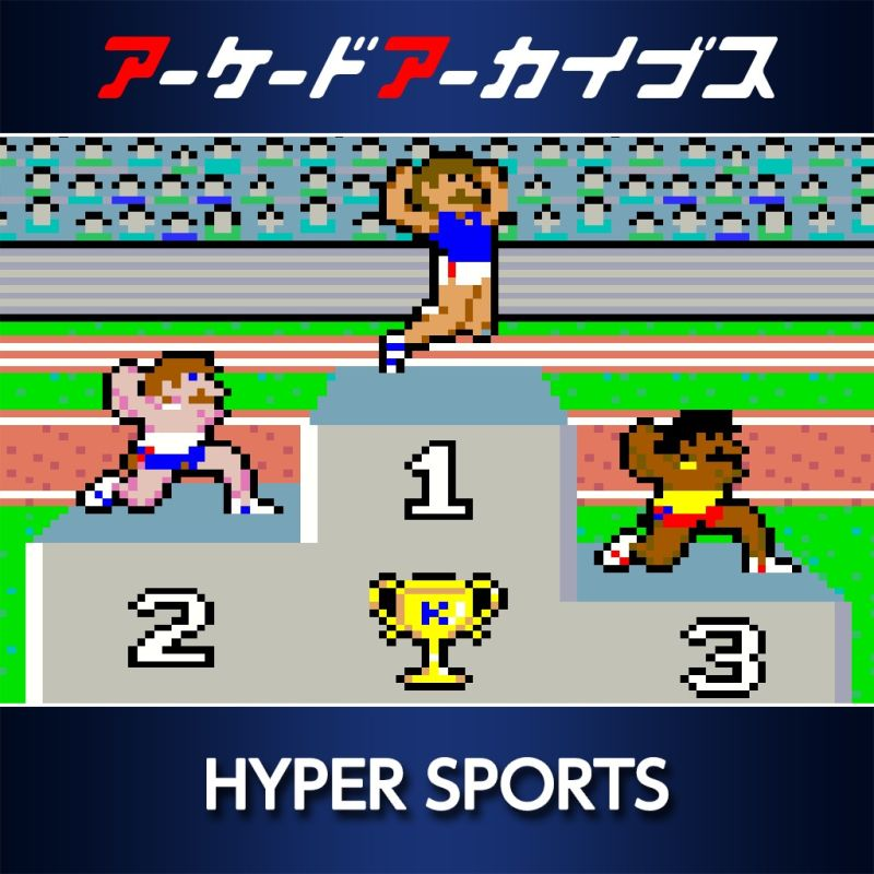 Hyper Sports PlayStation 4 Front Cover