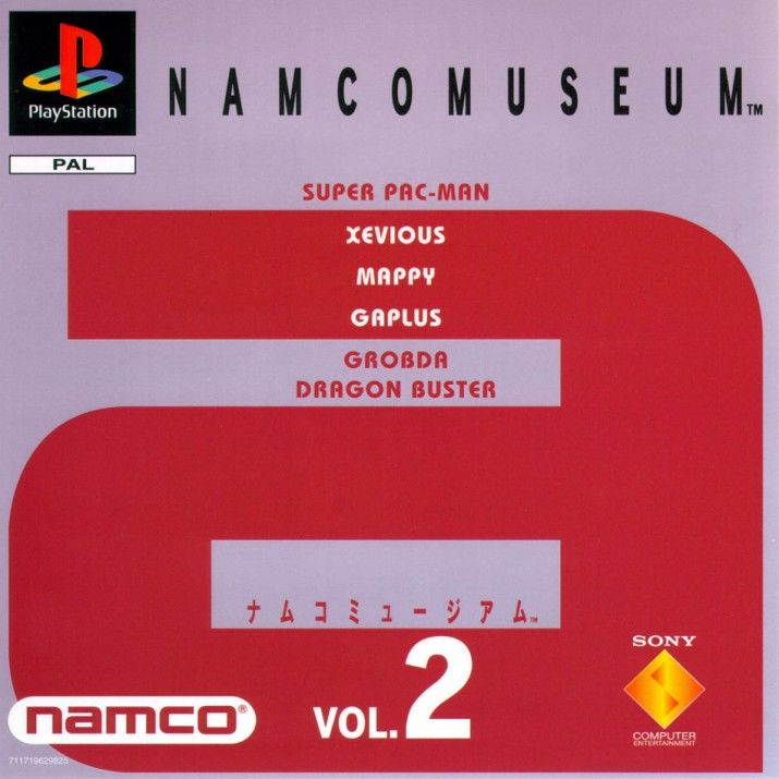 Namco Museum Vol. 2 PlayStation Front Cover