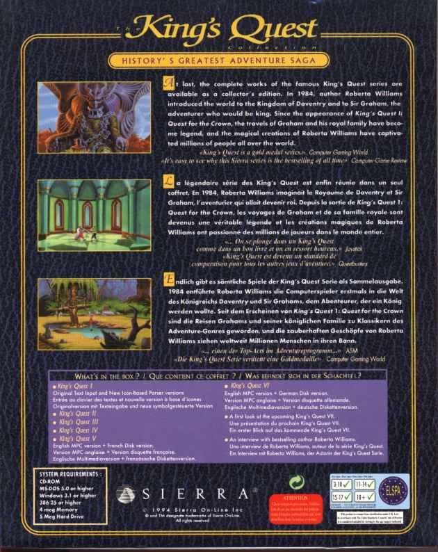 King's Quest: Collector's Edition DOS Back Cover