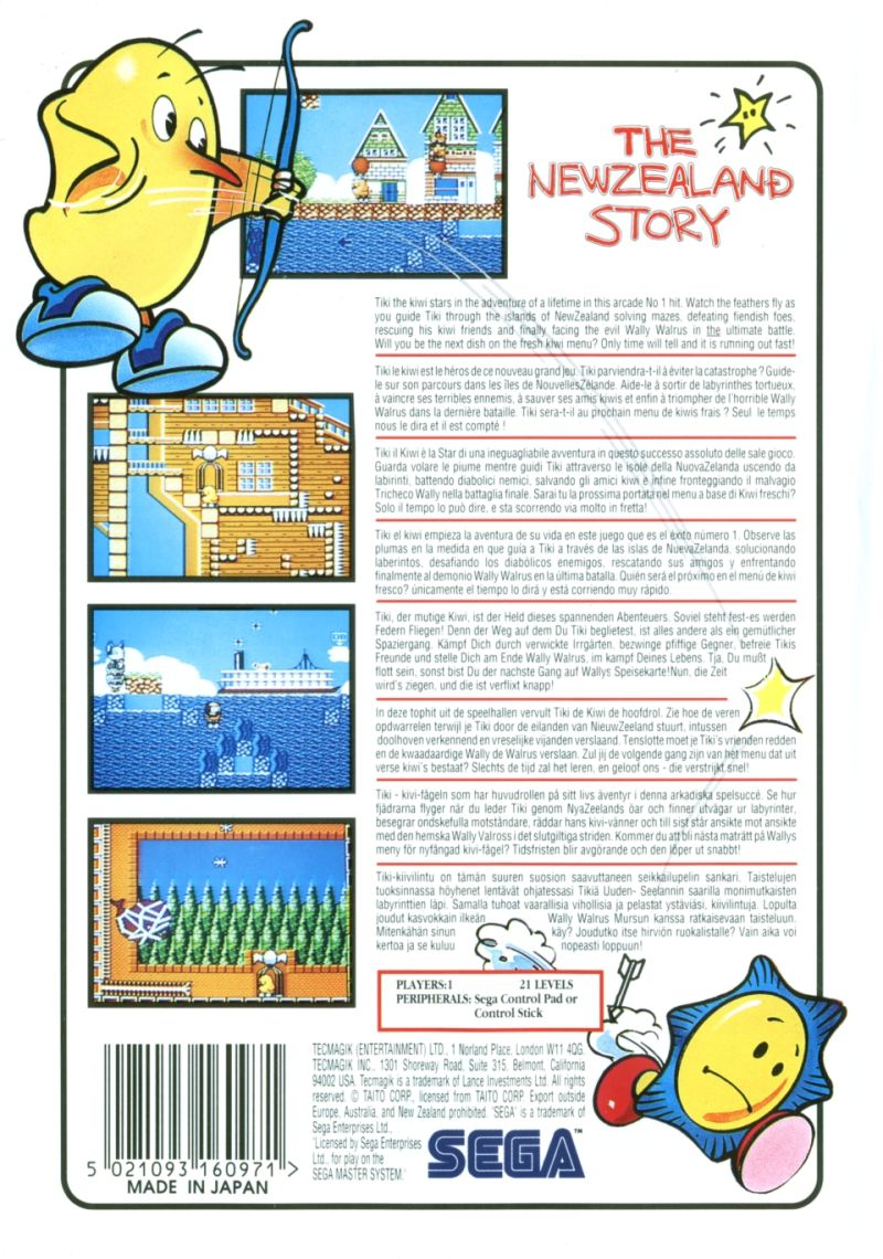 The New Zealand Story 1989 Amiga Box Cover Art Mobygames