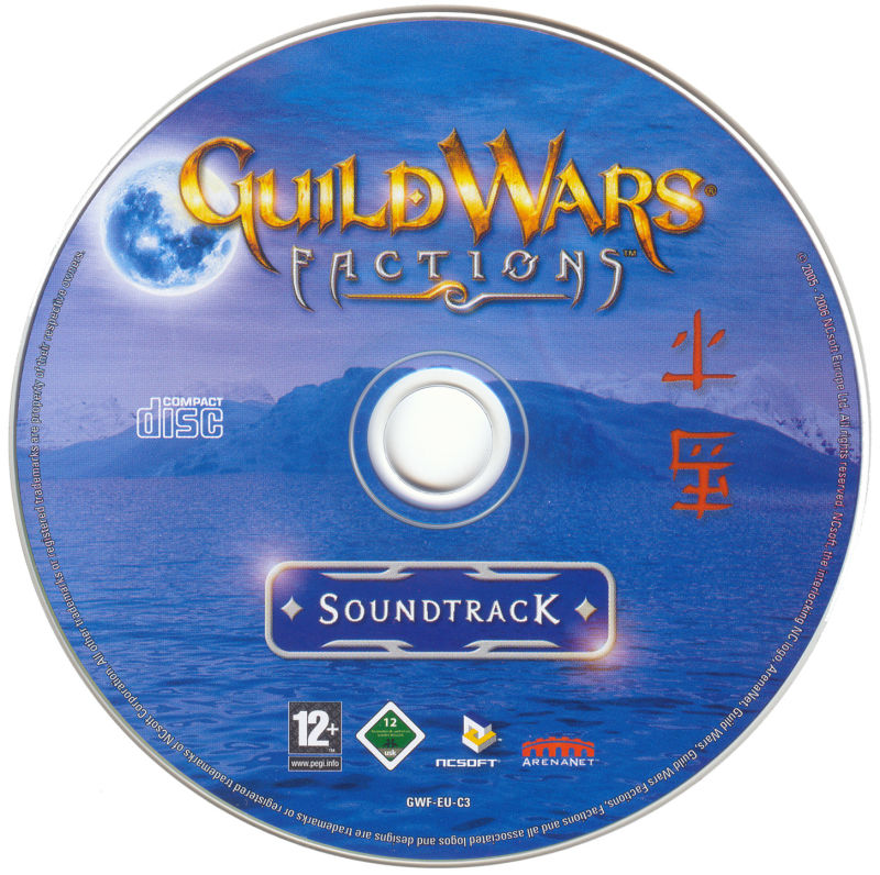 Guild Wars: Factions (Collector's Edition) Windows Media Soundtrack CD