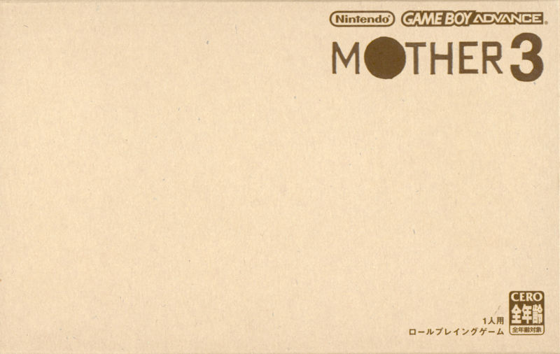 Mother 3 (Deluxe Box) Game Boy Advance Other GBA game Box - Front