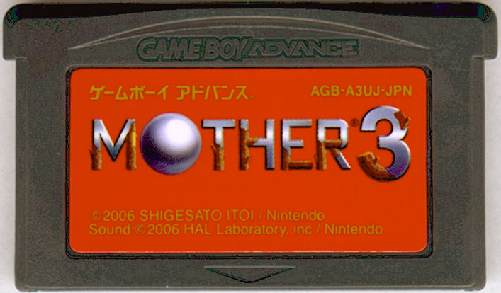Mother 3 (Deluxe Box) Game Boy Advance Media