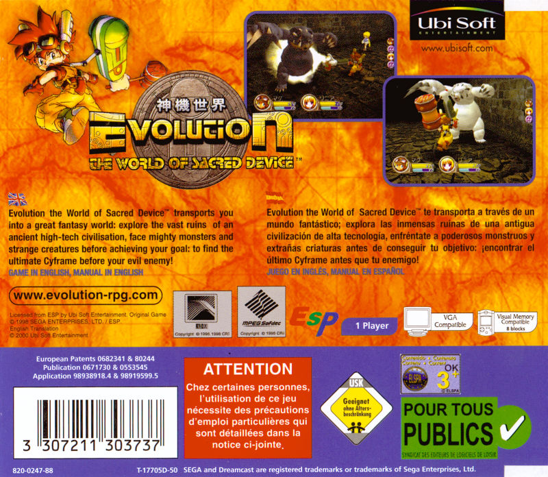 Evolution: The World of Sacred Device Dreamcast Back Cover