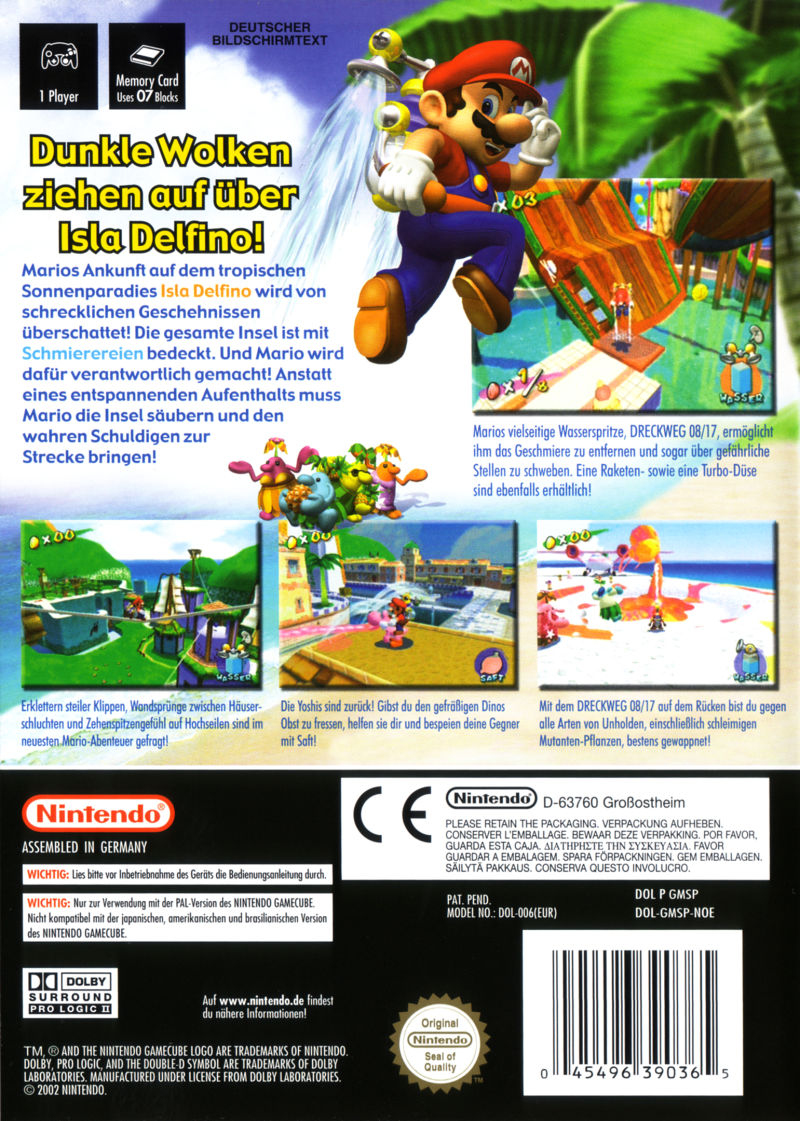 Super Mario Sunshine GameCube Back Cover