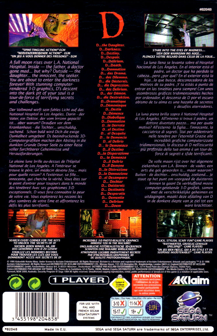 D SEGA Saturn Back Cover