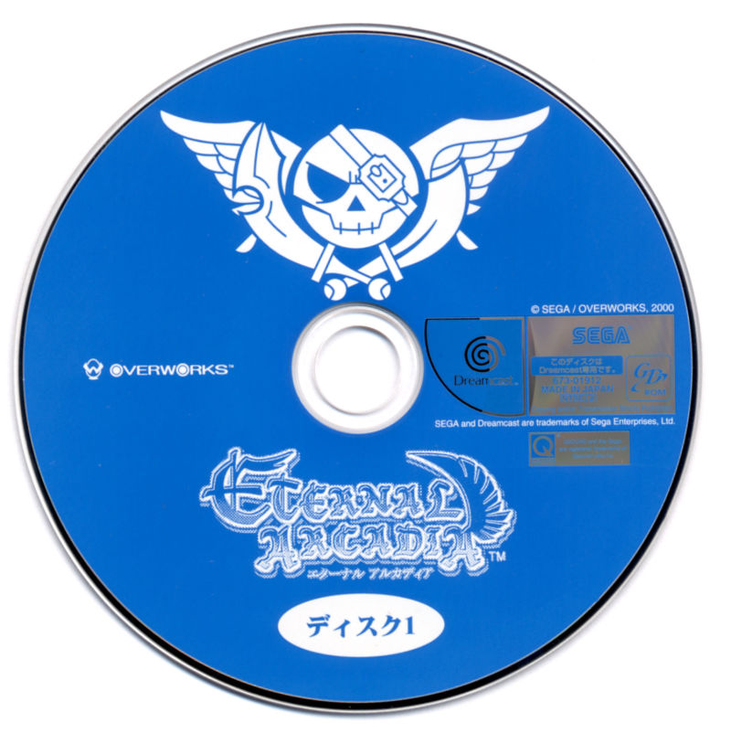 Skies of Arcadia Dreamcast Media Game Disc 1