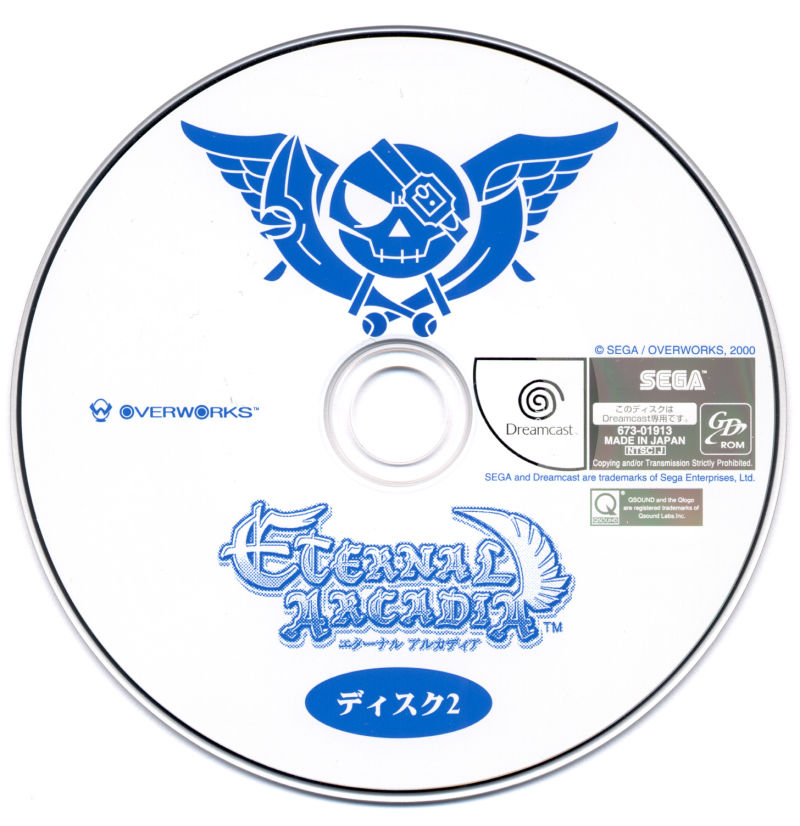 Skies of Arcadia Dreamcast Media Game Disc 2