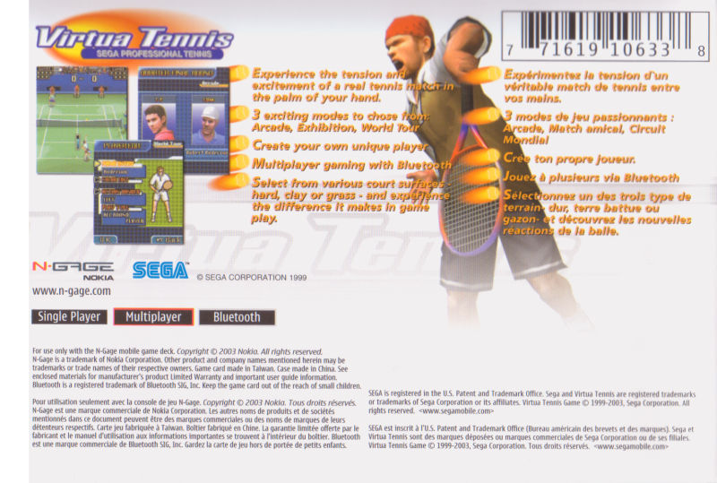 Virtua Tennis N-Gage Back Cover