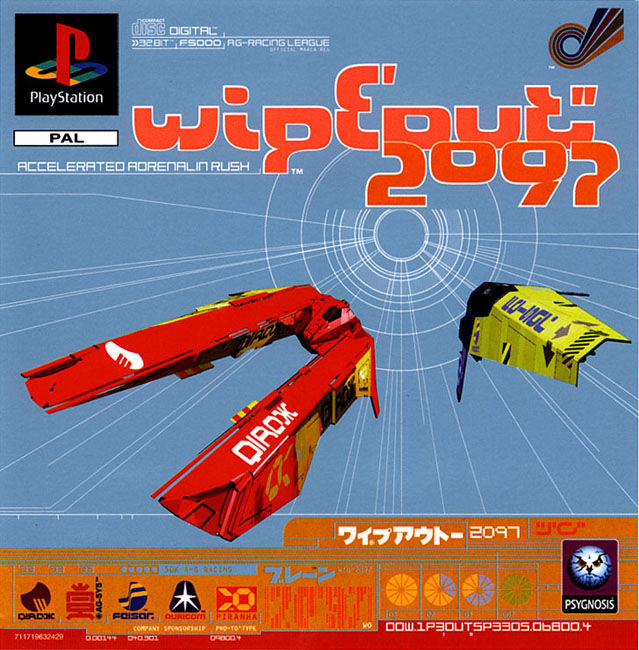 WipEout XL PlayStation Front Cover
