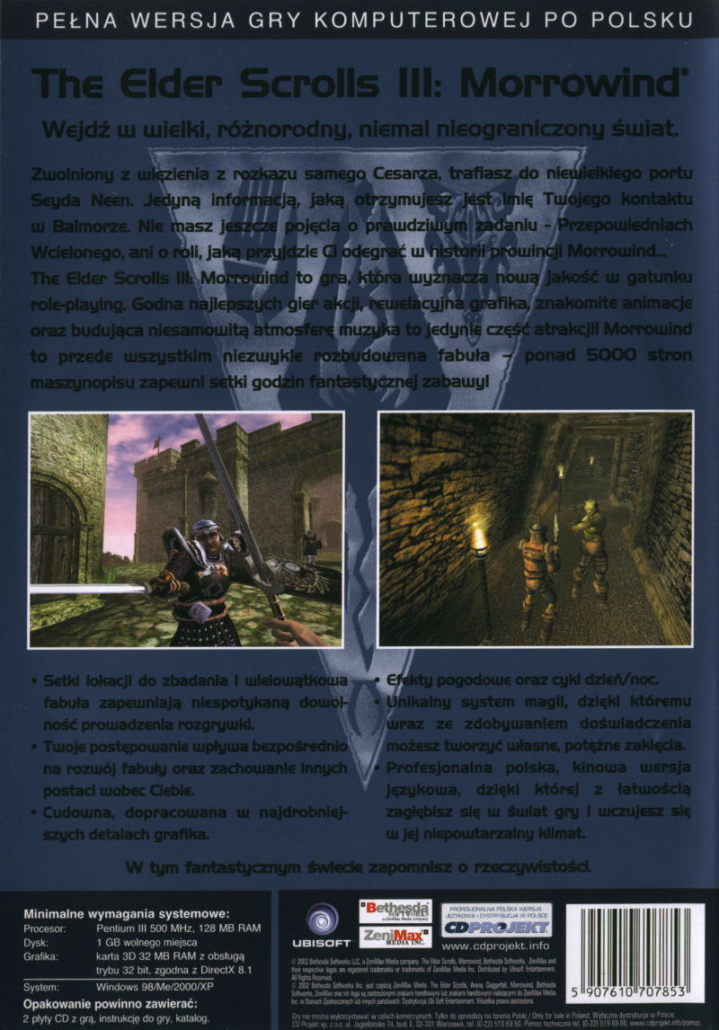 The Elder Scrolls III: Morrowind Windows Back Cover