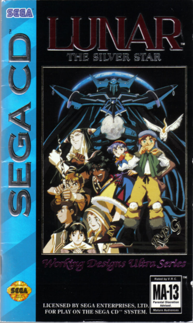 Lunar: The Silver Star SEGA CD Front Cover