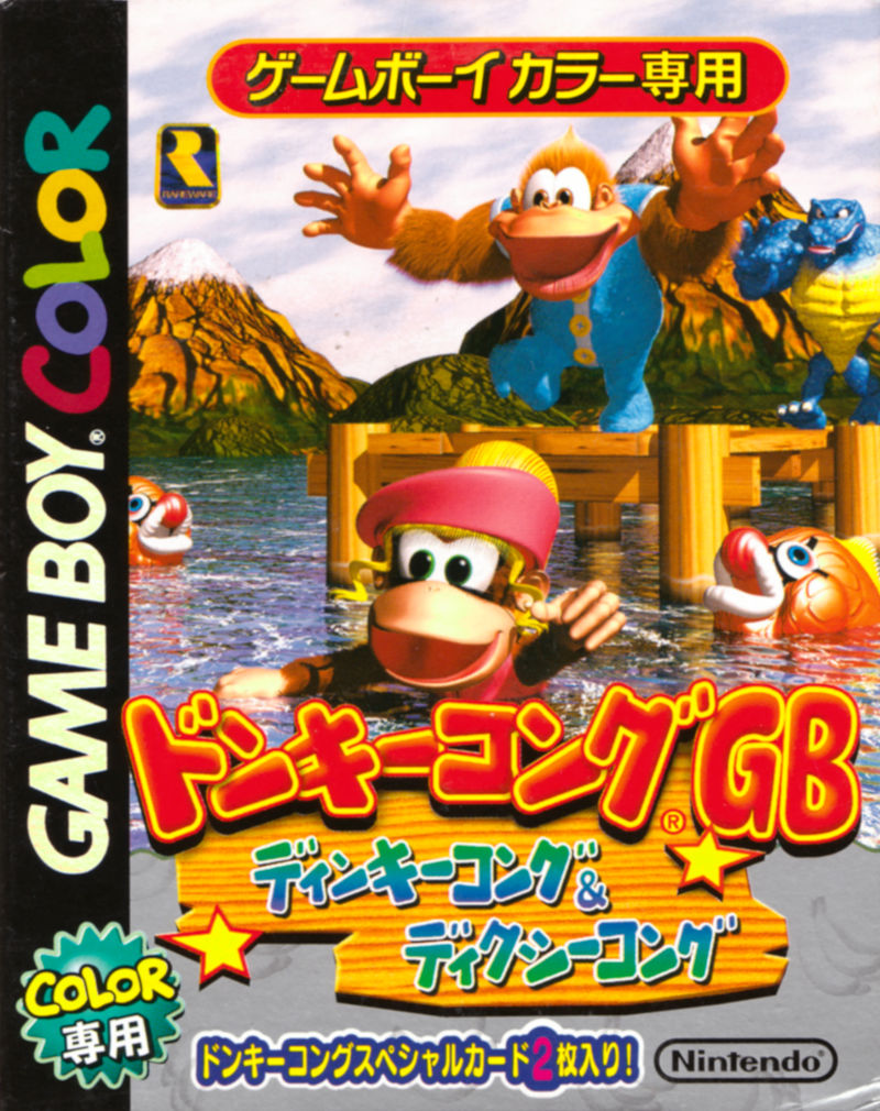 Color game japanese - Donkey Kong Land Iii Game Boy Color Front Cover