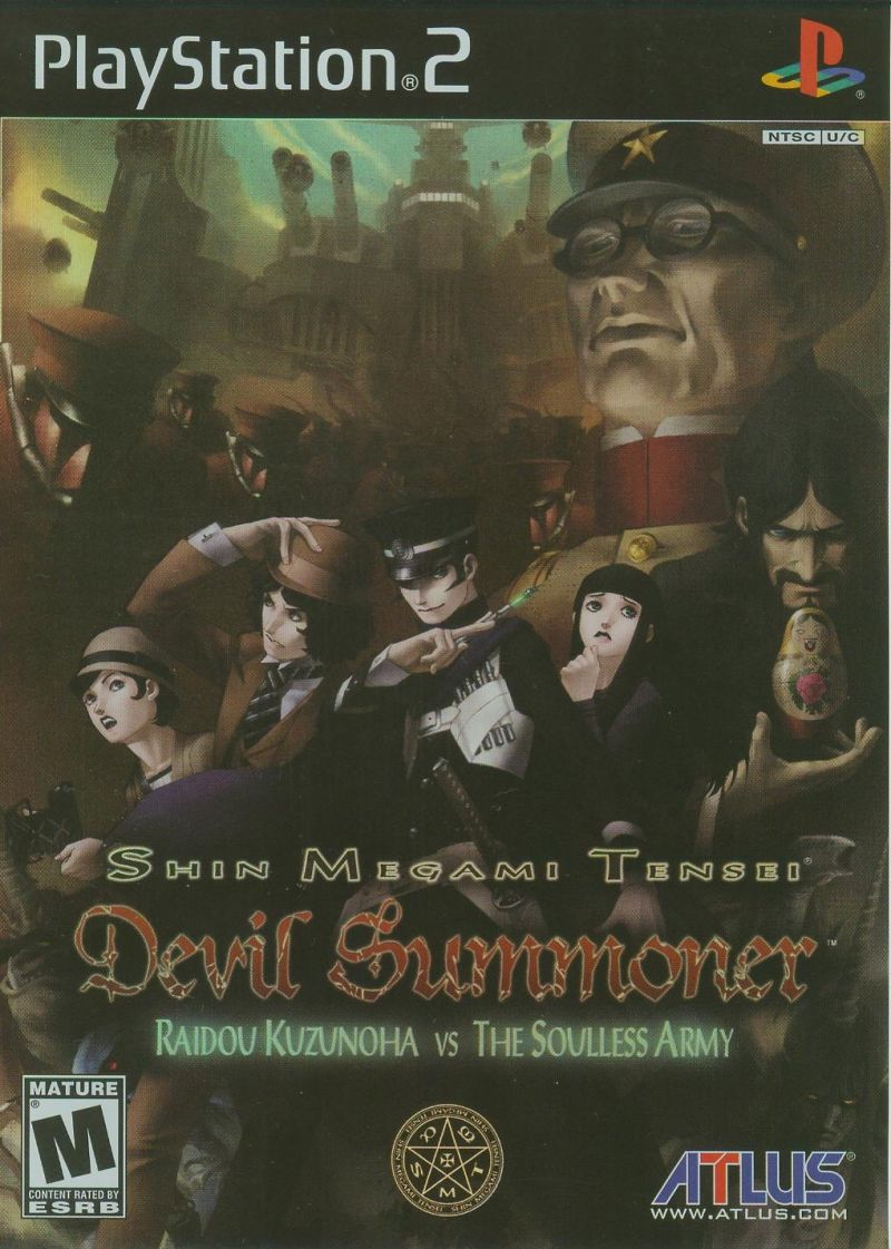 Shin Megami Tensei: Devil Summoner - Raidou Kuzunoha vs. the Soulless Army PlayStation 2 Front Cover