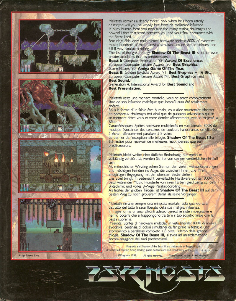 Shadow of the Beast III Amiga Back Cover