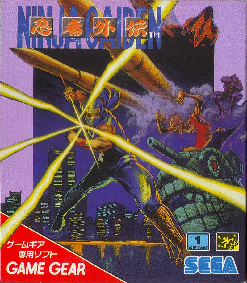 Ninja Gaiden Game Gear Front Cover