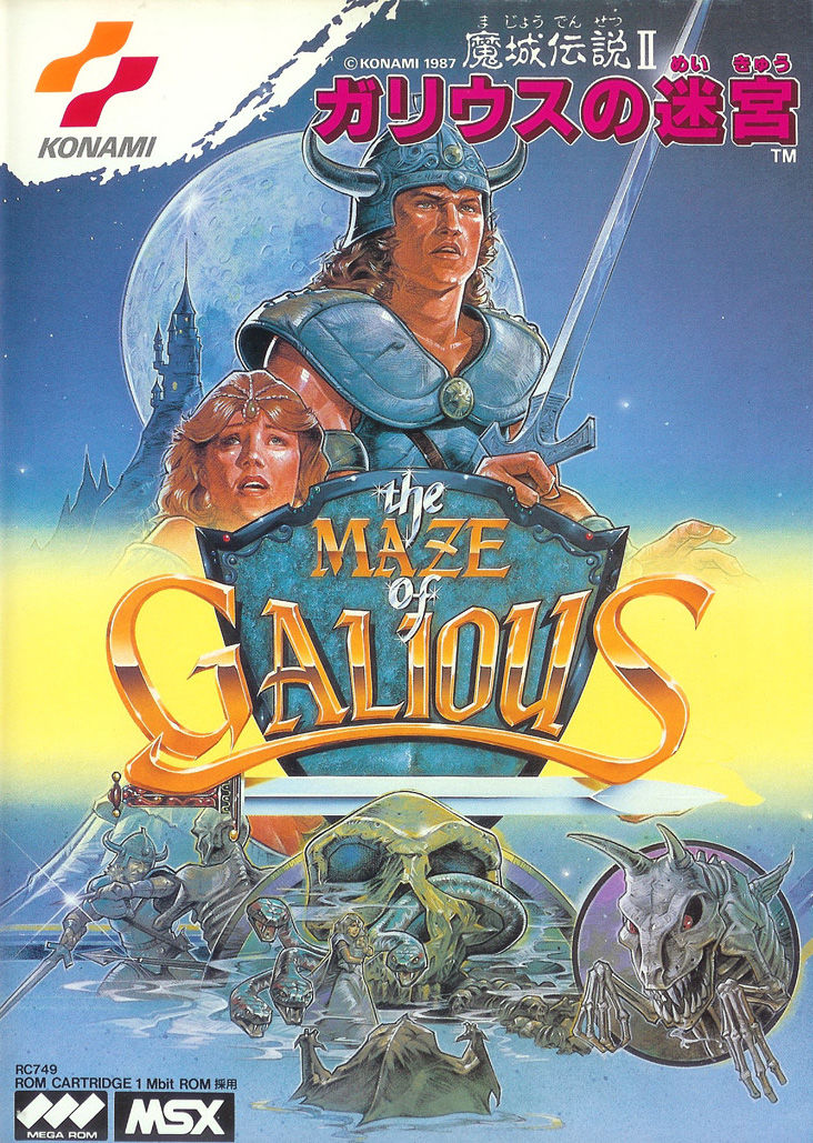 Knightmare II: The Maze of Galious MSX Front Cover