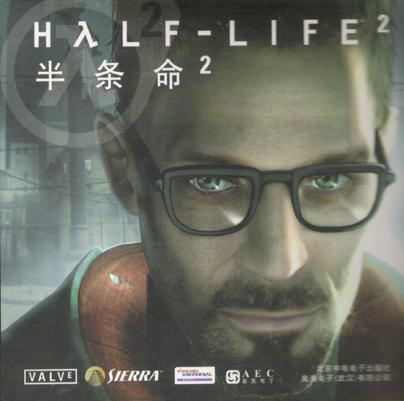 Half-Life 2 Windows Other Disc Holder - Front